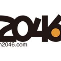 2046国际设计
