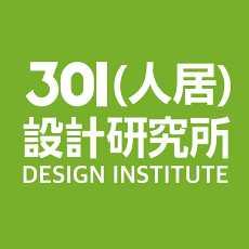 301设计研究所丨东莞