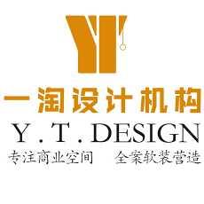 一淘设计机构