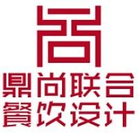 鼎尚联合餐饮设计
