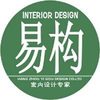 杭州易构装饰设计有