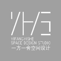 YFYS空间设计