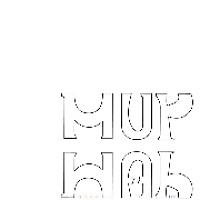Mur-Mur-Lab
