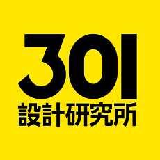 301设计研究所丨广州
