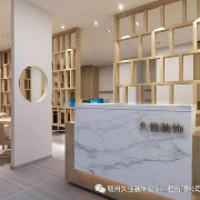 赣州久佳装饰设计工程有限公司