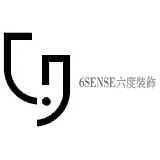 羅西-6sense設計