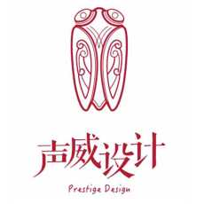 广州声威设计