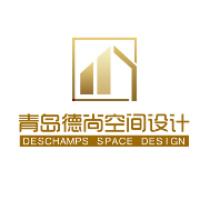 青岛德尚空间设计