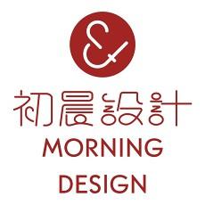 重慶初晨設計
