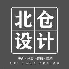 淮南北仓设计公司