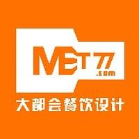 MET77餐饮设计