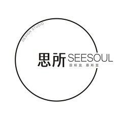 思所设计SEESOULDESIGN