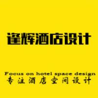 逢輝酒店設計