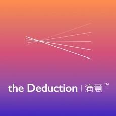 the Deduction|演意