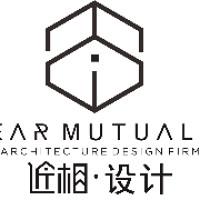 武汉近相建筑设计机构
