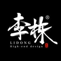 李栋高端室内设计公司