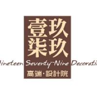 壹玖柒玖高端乐投letou官网备用院